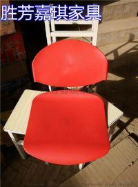 供应注塑排椅座背板-塑料面-排椅背板-排椅座板