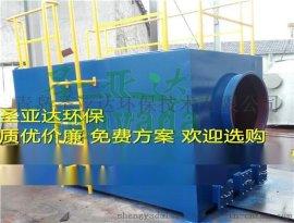 山西晋城工业活性炭空气净化设备使用视频_工程安装方式