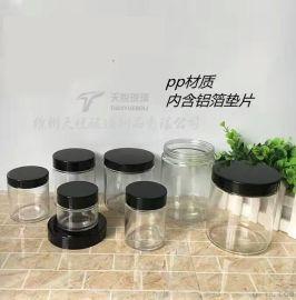 批发高白料玻璃罐,花茶罐,配套瓶盖