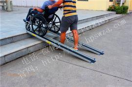 思陆XPB-ST广州伸缩残疾人坡道直供