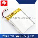 聚合物603455充電鋰電池3.7V 1200mah導航儀對講機鋰電池