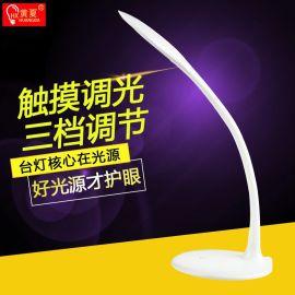 恒星照明 led礼品台灯创意usb充电宿舍台灯led学生学习护眼台灯LED夹子台灯
