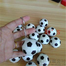 【工廠直供】直徑40毫米PU發泡玩具足球 PU匙扣足球免費拿樣