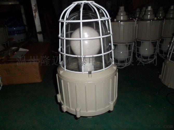 BAD-40/55/65W防爆节能灯