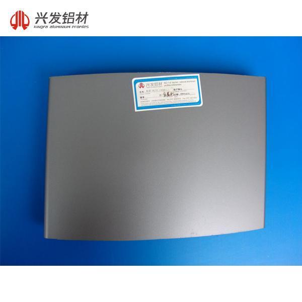 佛山幕墙铝单板 木纹 氟碳铝单板定制 兴发铝业