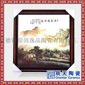 景德镇陶瓷装饰画 江南水乡瓷板画客厅挂画 家居装饰品