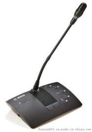 博世/BOSCH桌面数字会议系统 DCN-DV-CN具有**功能的代表机