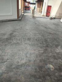 南京压模地坪  园林道路压模地坪材料厂家
