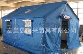 秦兴特价防水救灾12平米棉帐篷系列产品 双层救灾帐篷厂家批发