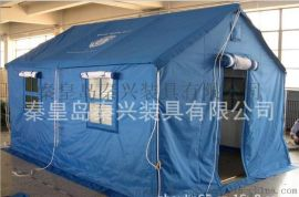 秦興特價防水救災12平米棉帳篷系列產品 雙層救災帳篷廠家批發