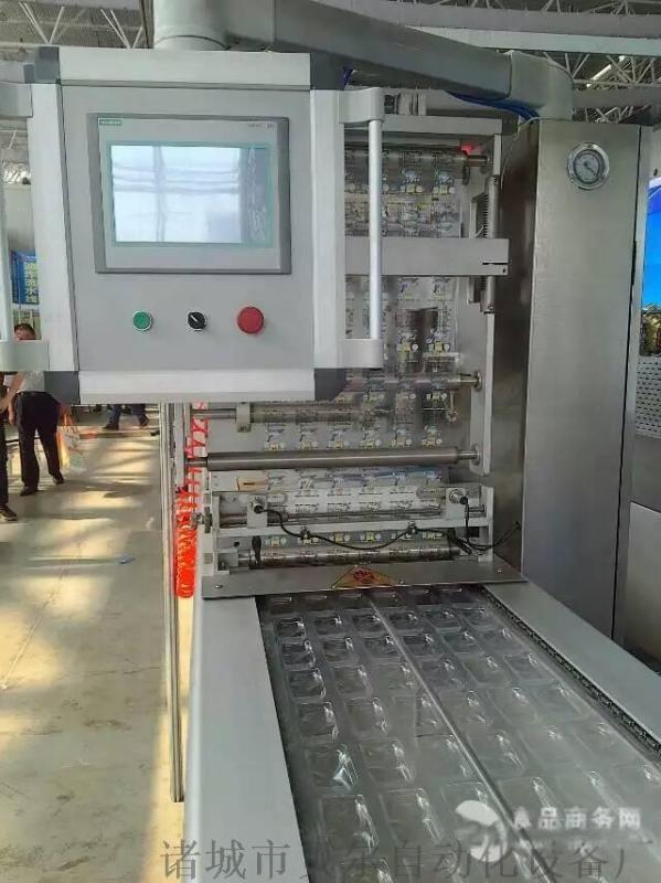 全自动小龙虾包装机自动称重下料气调锁鲜包装