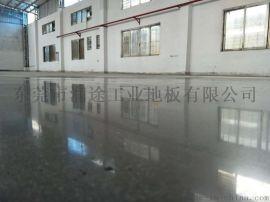 安慶市金剛砂地面固化翻新,安慶舊地面翻新改造