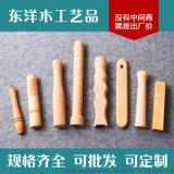 東洋木工藝品  櫸木木手柄 木手柄 歡迎定製