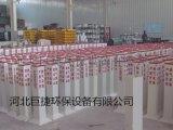 【安全警示牌標樁】安全警示牌標樁廠家價格-巨捷