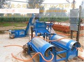 河北金瑞红薯粉碎机制造有限公司粉碎机