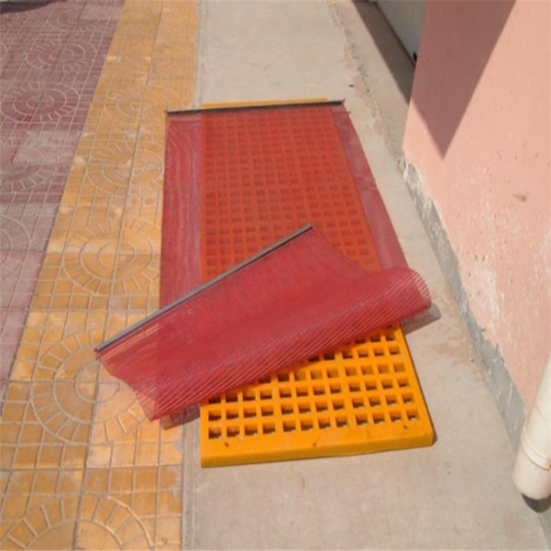 厂家加工 耐磨聚氨酯筛板 脱水筛板 品质优良