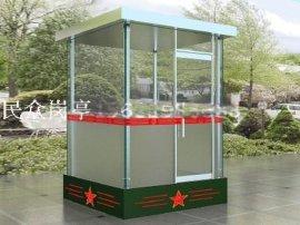 众民zm-jg004大门不锈钢钢化玻璃值班岗台