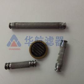 伺服阀不锈钢烧结滤芯 阀体微型纽扣滤芯