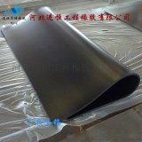 黑色高彈橡膠板耐磨防滑橡膠板橡膠皮橡膠板廠家直銷