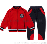 校园运动会服装 校园运动服批发