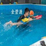 儿童钢架游泳训练池 亲子早教水育池