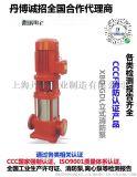 丹博XBD-GDL型立式消防泵