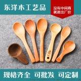 厂家直销 榉木小木勺 咖啡木勺厨房用品 勺子 饭勺