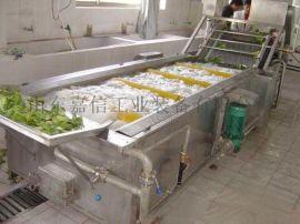 果蔬清洗机 加工定制 移动式清洗机