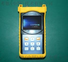 德国考德OTDR光时域反射仪 光纤光缆 断点损耗 长度 测试仪 CT330