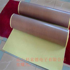 鐵氟龍膠帶、南京特氟龍膠帶、鐵氟龍膠帶模切衝型