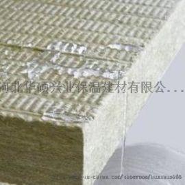 江苏华硕岩棉制品  保温隔热价廉质优欢迎来电咨询