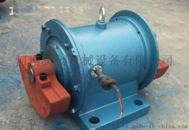 振动电机-YZU型立式振动电机生产厂家-条件要求