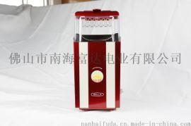 家用小型大容量爆米花机popcorn maker