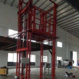 液压升降货梯佰旺厂家直供工业工厂用货梯供应仓库货梯
