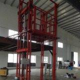 液壓升降貨梯佰旺廠家直供工業工廠用貨梯供應倉庫貨梯