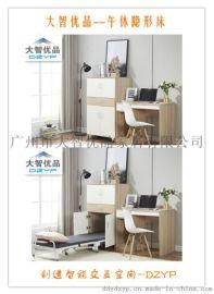 广州多功能隐形餐桌、隐形拉伸台、隐形折叠午休床