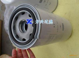 【工厂】LB13145/3空压机外置油气分离器
