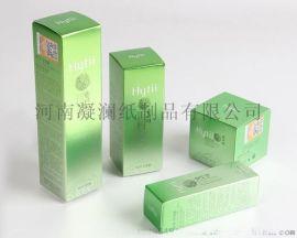 凝澜化妆品礼盒定做化妆品包装盒  化妆品套盒厂家