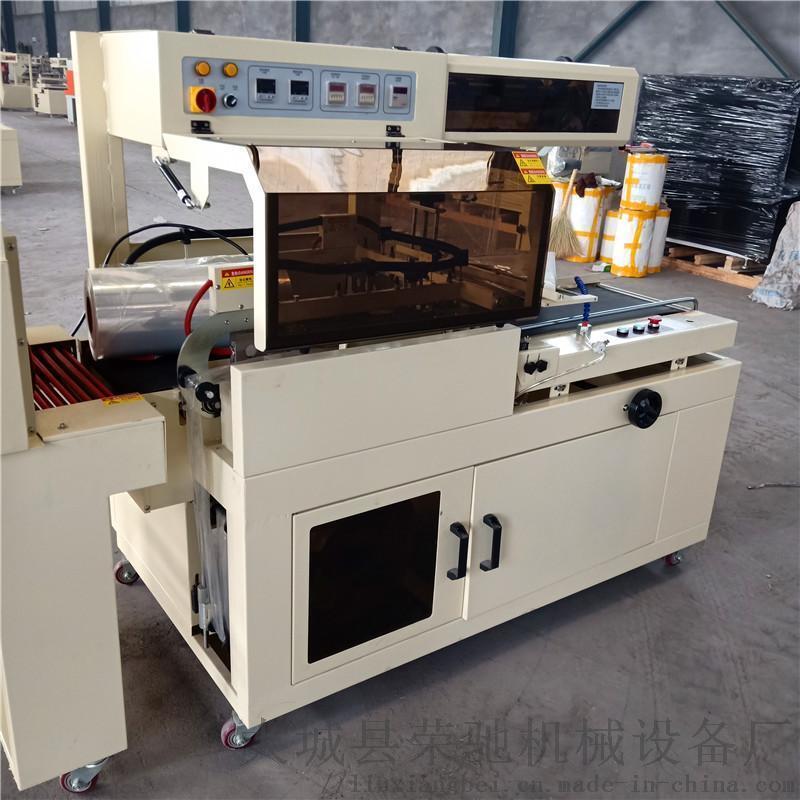 荣驰直销热缩膜封切机 POF膜封切机 L型包装机