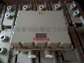 铝合金防爆仪表接线箱定做钢板材质、不锈钢材质