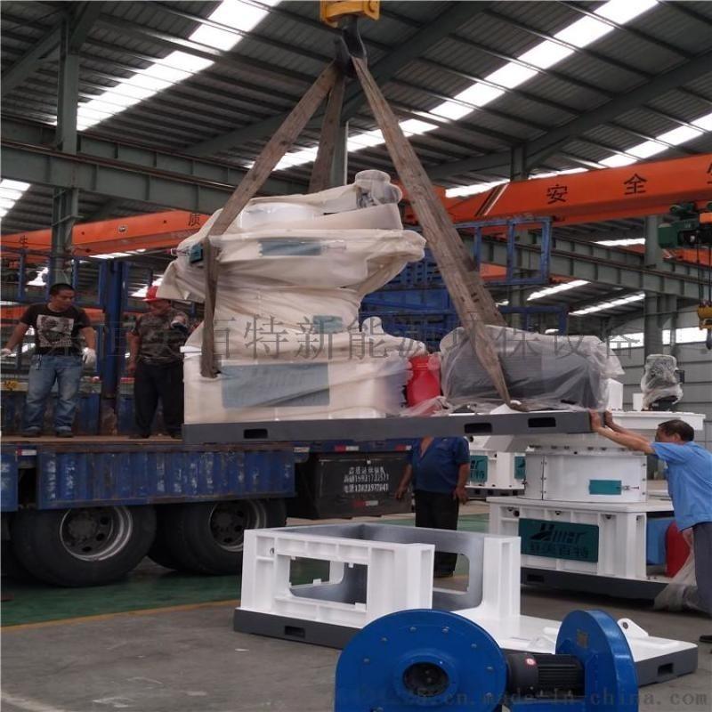 生物质颗粒机生产线木屑颗粒机厂家直销