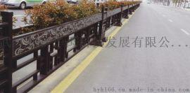 艺术锌钢道路护栏组装式城市道路护栏