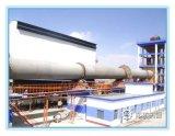 郑矿机器直供碳酸钙回转窑设备,回转窑设备