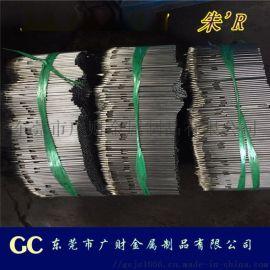 304材质针管 美容针 绣花针 刺绣针 侧孔钝针