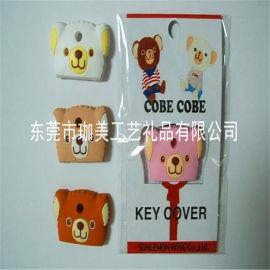 供應卡通鑰匙套 塑膠鑰匙套 廣告鑰匙套 品質好