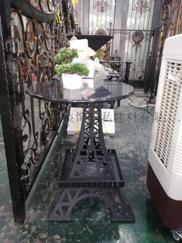 酒店铁艺枱脚 艺术枱脚 铁塔枱脚