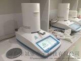 電池水分含量檢測儀/電池水分含量測定儀廠家/品牌