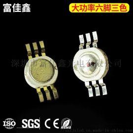 5W大功率LED灯珠