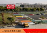 浙江杭州公园 透水混凝土厂家 透水地坪价格