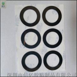 硅胶脚垫 黑色硅胶垫 可定制
